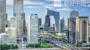 NTS SUPER SERVICES NUN AUCH IN CHINA
